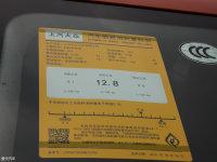 其它途昂X工信部油耗标示