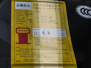2010款1.6L 手动舒适版 工信部油耗标示