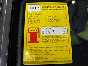 2013款经典款 1.6L 自动风尚版 工信部油耗标示