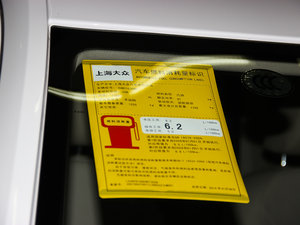 2013款经典款 1.6L 手动舒适版 工信部油耗标示