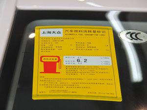 2013款经典款 1.6L 手动风尚版 工信部油耗标示