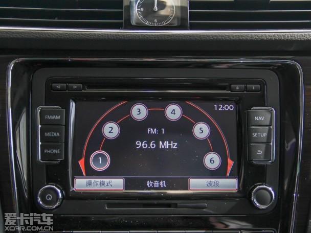 上海大众2014款帕萨特