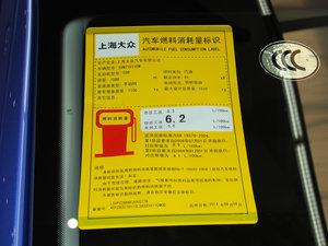 2014款1.6L 手动版 工信部油耗标示