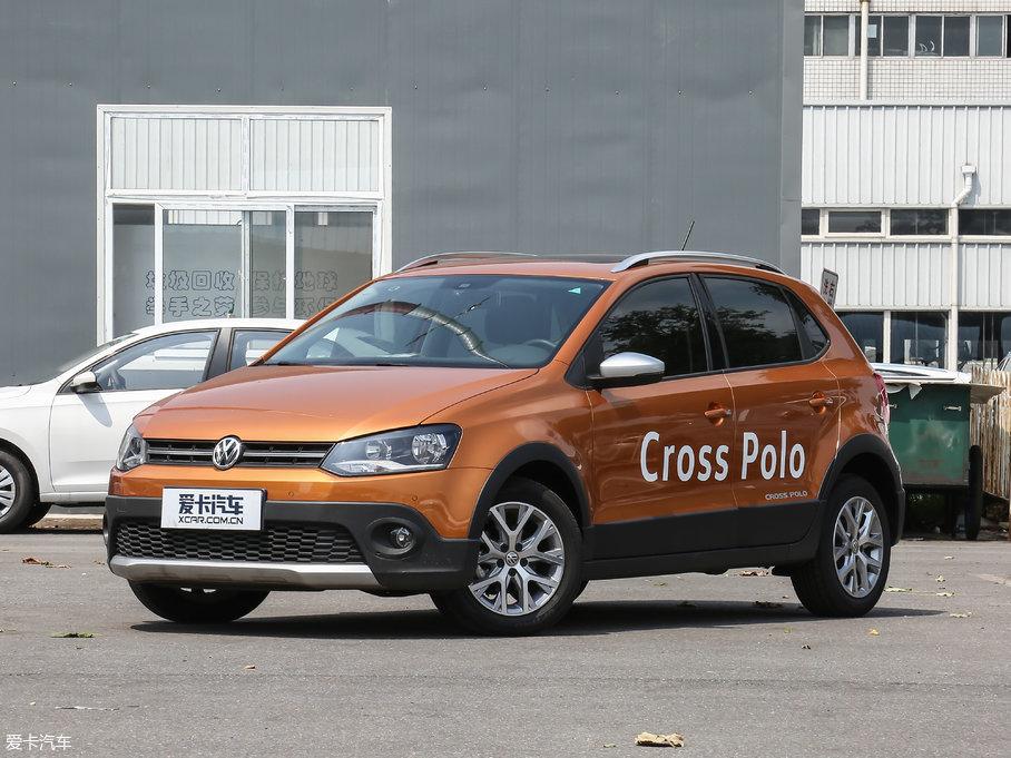 Cross Polo目前现金优惠1.5万 欢迎咨询
