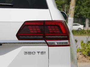 2017款380TSI 自动四驱豪华版 尾灯
