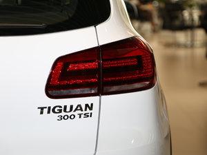 2017款300TSI 自动两驱丝绸之路舒适版 尾灯