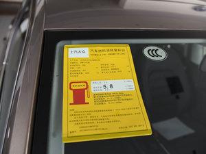 2017款280TSI DSG尊荣版 工信部油耗标示