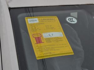 2017款1.6L 自动舒适版 工信部油耗标示