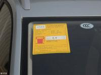 其它桑塔纳・浩纳工信部油耗标示