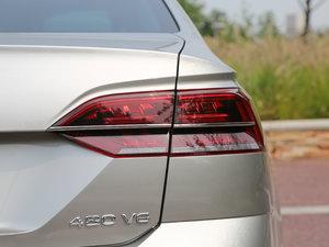2018款480 V6 四驱至尊旗舰版 尾灯