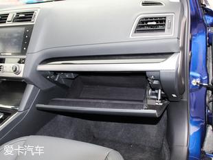 阿特兹在标准状态下的行李厢容积为483L,且第二排座椅支持按比例放倒,放倒后其实用性将大幅提升。