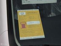 其它马自达5工信部油耗标示