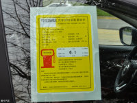 其它马自达CX-3工信部油耗标示