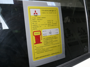 2018款3.0L 自动尊贵版 工信部油耗标示