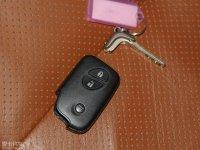 其它雷克萨斯GX钥匙