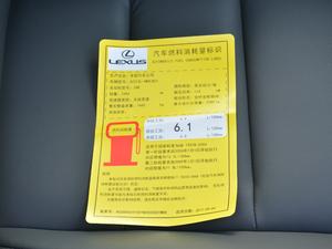 2017款300h 锋致版 全驱 工信部油耗标示