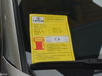 其它雷克萨斯GS工信部油耗标示