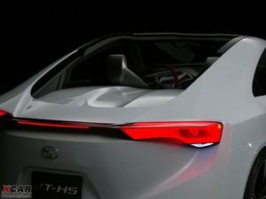 2006款丰田FT-HS 细节外观