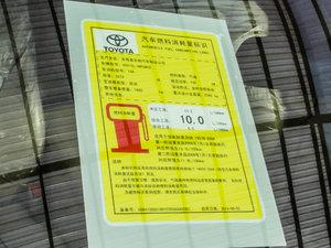 2013款2.7L 四驱至尊版 工信部油耗标示