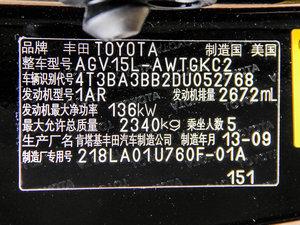 2013款2.7L 四驱至尊版 其它