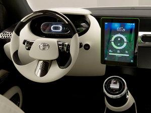 2014款概念车 中控区