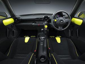 2016款概念车 中控区