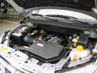 其它北京伽途ix5发动机
