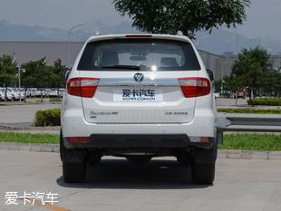 福田汽车2016款萨瓦纳