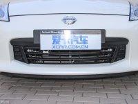 细节外观日产370Z中网