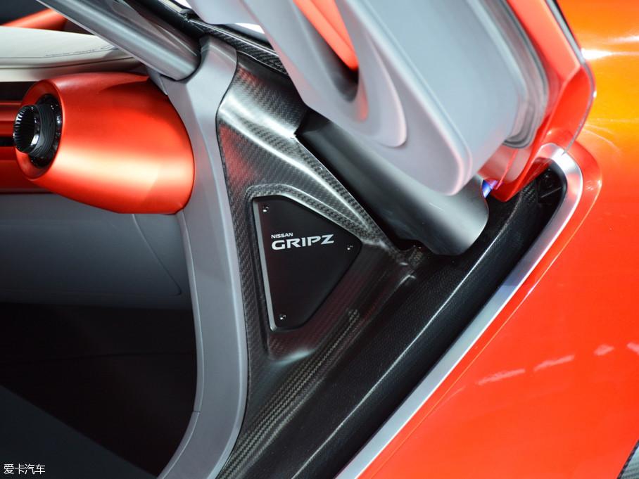 2015款Gripz概念车