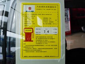 2015款1.3L 自动 JLX 工信部油耗标示