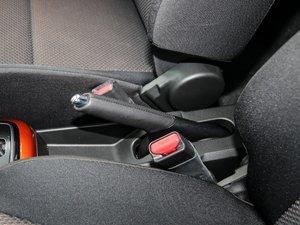 2017款1.2L CVT豪华导航版 驻车制动器