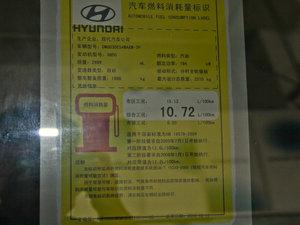 2013款3.0L 自动四驱舒适导航版 7座 欧V 工信部油耗标示