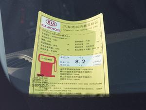 2018款GT 工信部油耗标示
