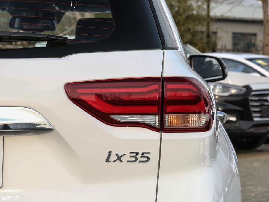 2019款ix352.0L 自动两驱智勇・畅联版