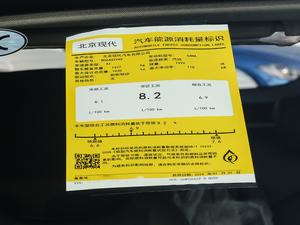 2019款2.0L 自动两驱智勇・畅联版 工信部油耗标示