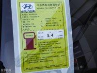 其它Sonata混动工信部油耗标示