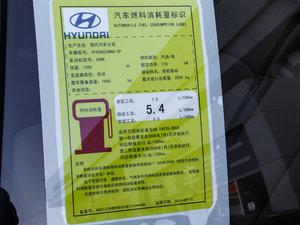 2014款2.0L hybrid 工信部油耗标示