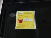其它索纳塔九工信部油耗标示