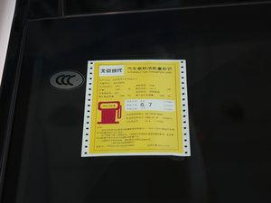 2017款1.6T GLX领先型 工信部油耗标示