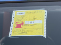 其它悦纳RV工信部油耗标示