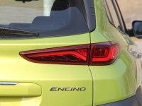 细节外观ENCINO 昂希诺尾灯