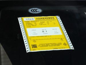 2019款350THP 自动至尊版 工信部油耗标示