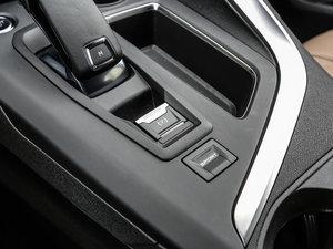 2017款380THP 豪华GT版 7座 驻车制动器