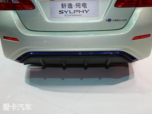 东风日产2018款轩逸EV