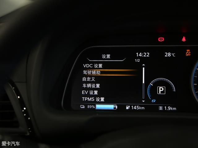 【转帖】东风日产轩逸·纯电下线 综合续航338km