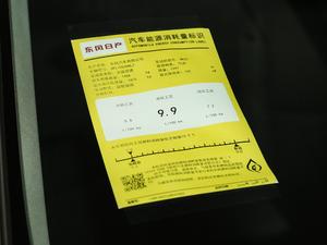 2018款2.0L XL 智进版 工信部油耗标示