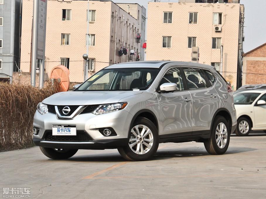 奇骏福州市 购车最高优惠1.8万元