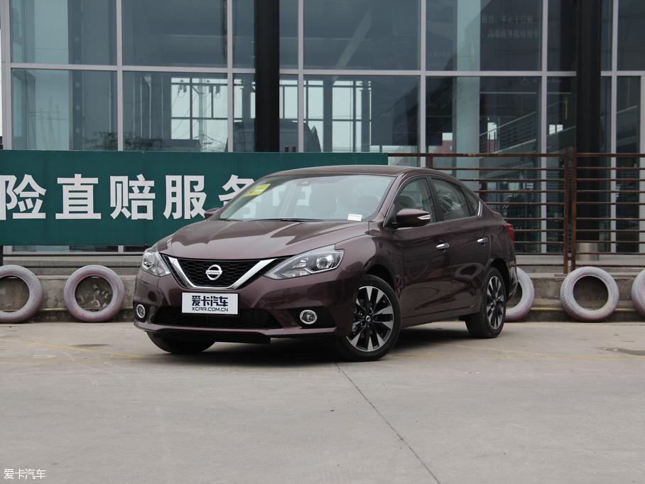 轩逸昆明市现车在售 最高2.1万元优惠