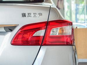 2016款1.6XE 手动舒适版 尾灯